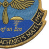 Aviation Machinist's Mate 1934-1998 Patch | Lower Right Quadrant