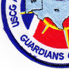 Auxiliary Eighth Coastal Region Patch Guardians Of The Gulf | Lower Left Quadrant