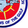 Auxiliary Eighth Coastal Region Patch Guardians Of The Gulf | Lower Right Quadrant