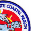 Auxiliary Eighth Coastal Region Patch Guardians Of The Gulf | Upper Right Quadrant
