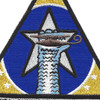 Auxiliary Air Station Ellyson Field Patch | Center Detail