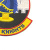 66th Security Forces Squadron Patch - Blue Knights | Lower Right Quadrant