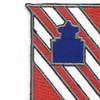 63rd Signal Battalion Patch | Upper Left Quadrant