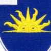 63rd Infantry Regiment Patch | Center Detail