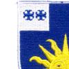 63rd Infantry Regiment Patch | Upper Left Quadrant