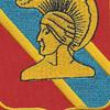 63rd Field Artillery Battalion Patch | Center Detail