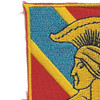 63rd Field Artillery Battalion Patch | Upper Left Quadrant