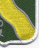 63rd Armored Cavalry Regiment Patch | Lower Right Quadrant
