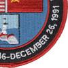 Cold War Veteran Patch 1946-1991   Lower Right Quadrant