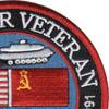 Cold War Veteran Patch 1946-1991   Upper Right Quadrant