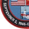 Cold War Veteran Patch 1946-1991   Lower Left Quadrant