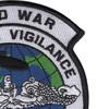 Cold War Silent Service Patch | Upper Right Quadrant