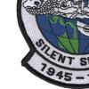 Cold War Silent Service Patch | Lower Left Quadrant