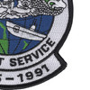 Cold War Silent Service Patch | Lower Right Quadrant
