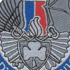 638th Support Battalion Patch | Center Detail