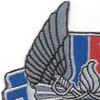 638th Support Battalion Patch | Upper Left Quadrant
