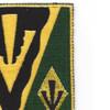 635th Armor Cavalry Regiment Patch   Upper Right Quadrant