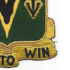 635th Armor Cavalry Regiment Patch   Lower Right Quadrant