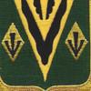635th Armor Cavalry Regiment Patch   Center Detail