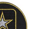 Army Emblem Small Patch | Upper Right Quadrant