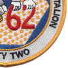 62nd NMCB Mobile Construction Battalion Patch | Lower Right Quadrant
