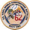 62nd NMCB Mobile Construction Battalion Patch