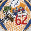 62nd NMCB Mobile Construction Battalion Patch | Center Detail
