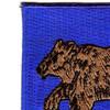 62nd Infantry Regiment Patch | Upper Left Quadrant