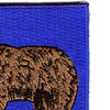 62nd Infantry Regiment Patch | Upper Right Quadrant