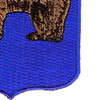 62nd Infantry Regiment Patch | Lower Right Quadrant