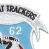 62nd Infantry Platoon Combat Tracker Patch | Upper Right Quadrant