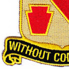 628th Support Battalion Patch | Lower Left Quadrant