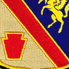 628th Support Battalion Patch | Center Detail