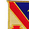 628th Support Battalion Patch | Upper Left Quadrant