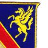 628th Support Battalion Patch | Upper Right Quadrant