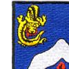 9th Infantry Regiment Patch Vietnam | Upper Left Quadrant