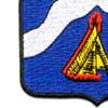 9th Infantry Regiment Patch Vietnam | Lower Left Quadrant