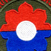 9th Infantry Division Patch River Raiders | Center Detail