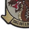 969th Field Artillery Battalion OIF Patch | Lower Left Quadrant