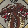 969th Field Artillery Battalion OIF Patch | Center Detail