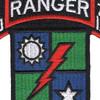 B Company 75th Airborne Ranger Regiment Patch | Upper Left Quadrant