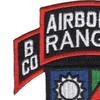B Company 75th Airborne Ranger Regiment Patch | Upper Right Quadrant