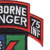 B Company 75th Airborne Ranger Regiment Patch | Lower Left Quadrant