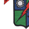 B Company 75th Airborne Ranger Regiment Patch | Lower Right Quadrant