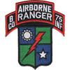 B Company 75th Airborne Ranger Regiment Patch