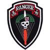 B Company 1st Battalion 75th Ranger Regiment Patch