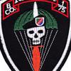 B Company 1st Battalion 75th Ranger Regiment Patch | Center Detail