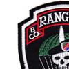 B Company 1st Battalion 75th Ranger Regiment Patch | Upper Left Quadrant