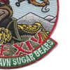 B Company 1st Battalion 52nd Aviation Regiment Sugar Bears Hook OEF XIV Patch   Lower Right Quadrant