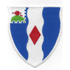 61st Infantry Regiment Patch The Best Lead The Rest